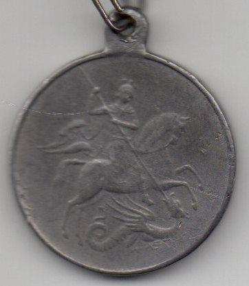 """Медаль нагрудна """"За храбрость"""" 4 ступ."""