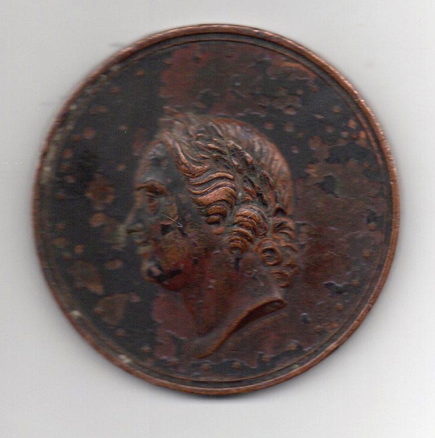 """Медаль настільна """"В воспоминаніе двухсотлѢтія со дня рожденія Императора Петра Великаго (1672-30 мая 1872)"""""""