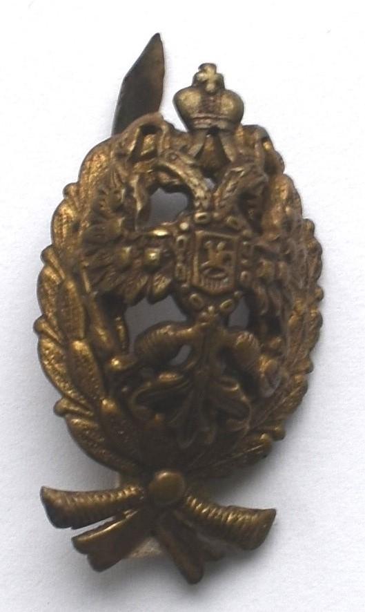 Кокарда уніформи піхотинця армії Російської імперії