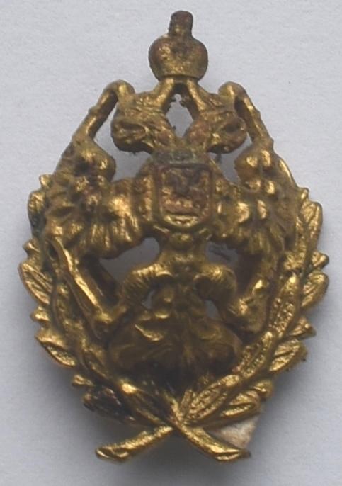 Кокарда на головний убір чиновника Російської імперії