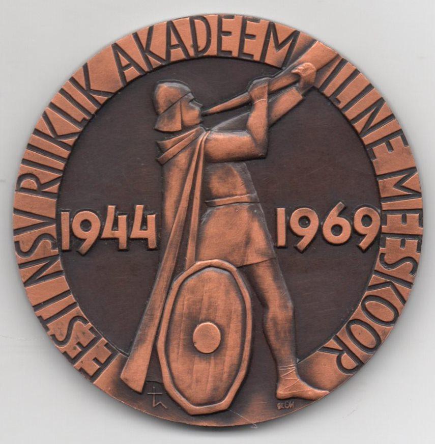 """Медаль настільна """"Eesti NSV Riiklik Akadeemiline Meeskoor / Державний академічний хор Естонської РСР"""""""
