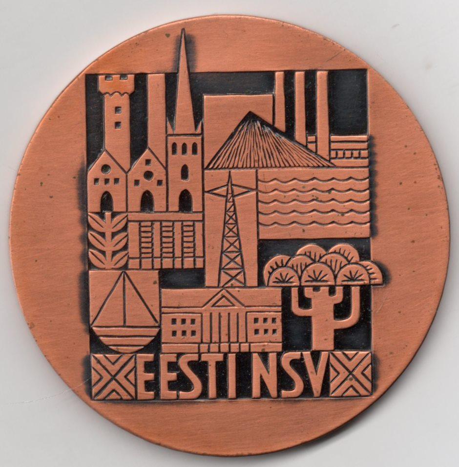 "Медаль настільна ""Eesti NSV / Естонська РСР"""