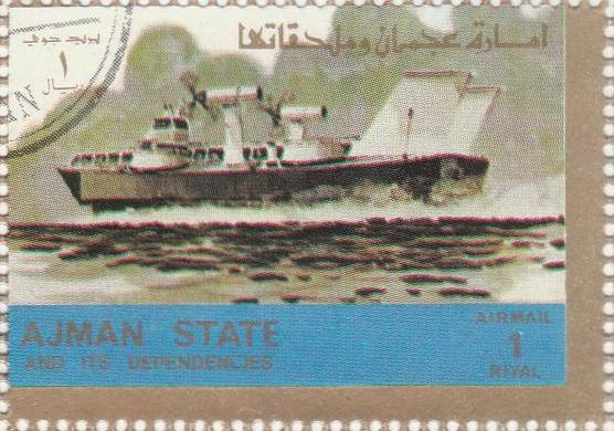 """Марка поштова гашена. """"Ajman state and its dependencies"""". Блок:  """"Old and modern ships"""""""