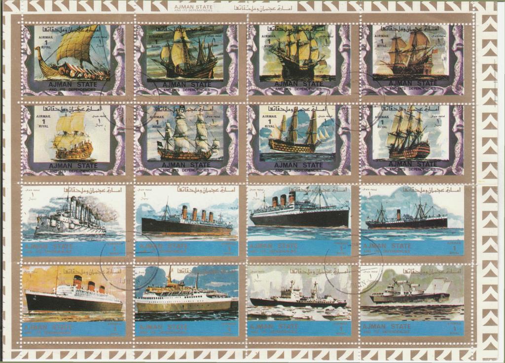 "Блок марок поштових гашених. ""Old and modern ships"". ""Ajman state and its dependencies"""