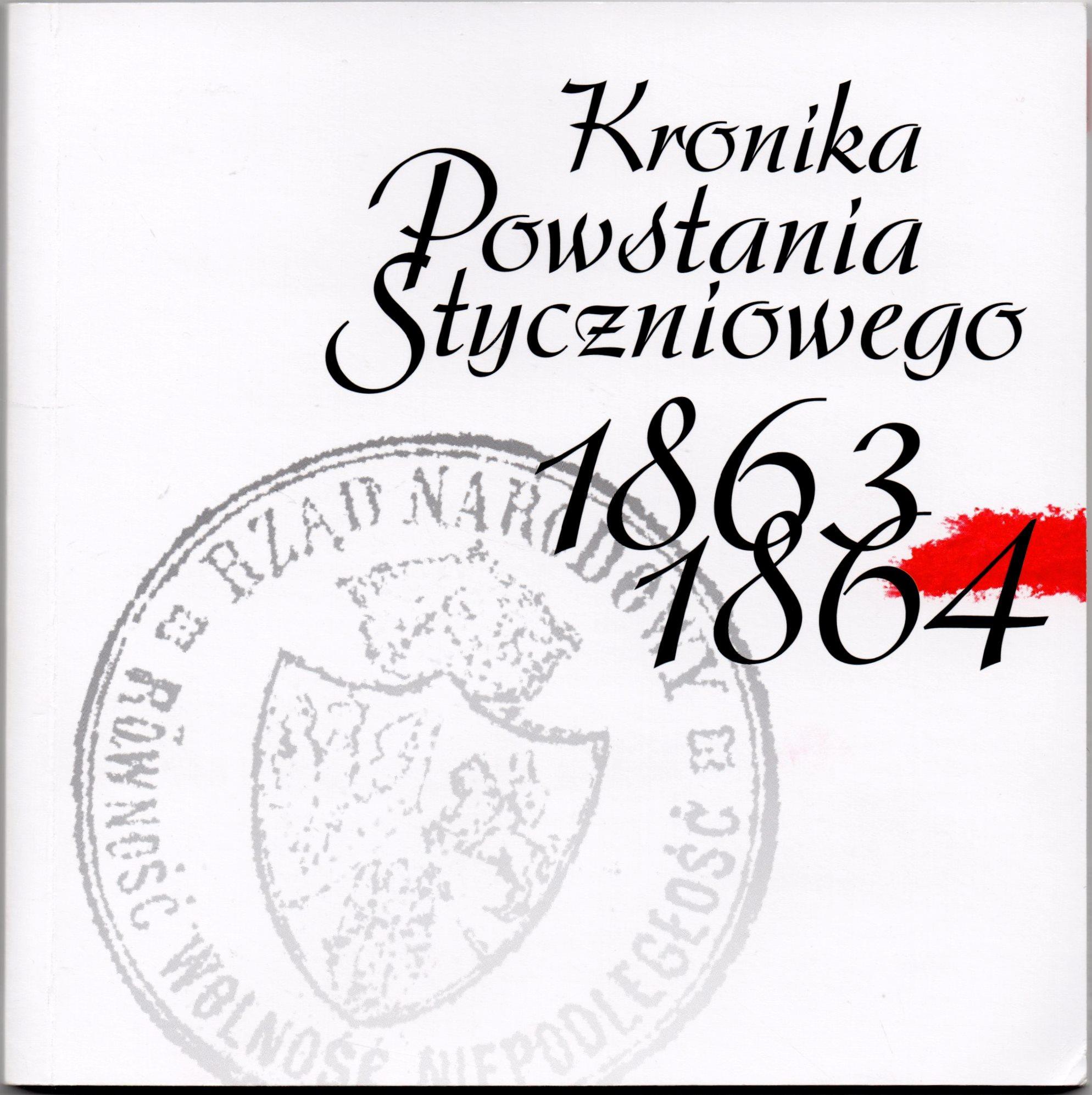 """Комплект дисків з буклетом """"Kronika Powstania Styczniowego 1863-1864 / Літопис Січневого повстання 1863-1864 рр."""". Буклет"""