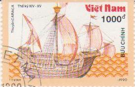 "Марка поштова гашена. ""Thuyền caracas. Thế kỷ XIV-XV. Việt nam"""