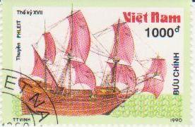"Марка поштова гашена. ""Thuyền Phleit. Thế kỷ XVII. Việt nam"""