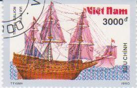"Марка поштова гашена. ""Thuyền Galion. Thế kỷ XVI. Việt nam"""
