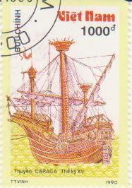 "Марка поштова гашена. ""Thuyền Caraca. Thế kỷ XV. Việt nam"""