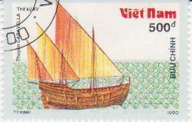 "Марка поштова гашена. ""Thuyền Caravella. Thế kỷ XV. Việt nam"""