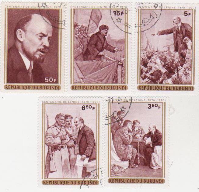 """Серія марок поштових гашених """"Centenaire de Lenine. 1870-1970. République du Burundi""""."""