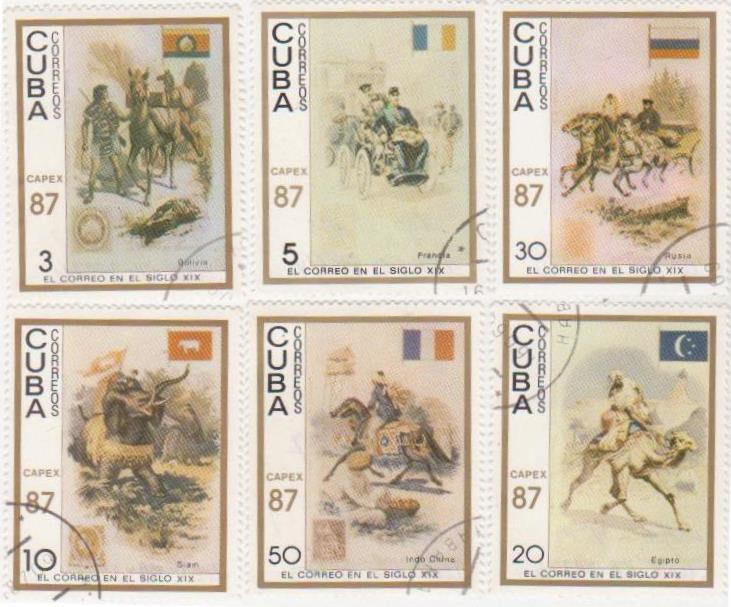 """Серія марок поштових гашених """"Пошта в  XIX ст. El correo en el siglo XIX. Cuba correos""""."""