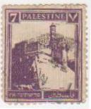 "Марка поштова гашена. ""Цитадель, Єрусалим (XVI-XIV ст. до н.е.). Palestine""."