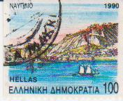 """Марка поштова гашена. """"Ναυτιλιο"""". Грецька Республіка. 1990"""