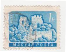 "Марка поштова гашена. ""Замок. Magyar Posta""."