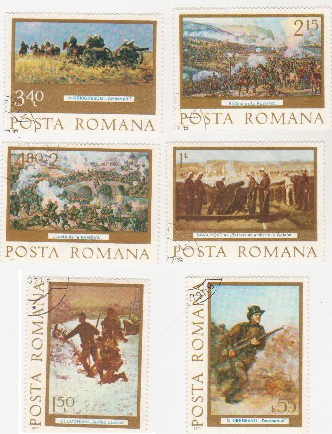 """Серія марок поштових негашених """"Репродукції картин на військову тематику. Posta Romana""""."""
