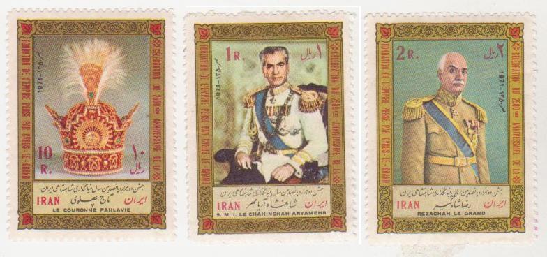 """Серія марок поштових негашених """"Представники монархічних династій Персії. Célébration de 2500 anniversaire de la de L'Empire Perse. Iran""""."""
