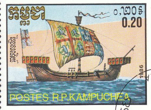 Марка поштова гашена. Postes R. P. Kampuchea