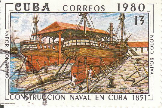 "Марка поштова гашена. ""Vapor Colon"", ""Vapor Сongreso"". L᾽construccion naval en Cuba 1851"". Республіка Куба. 1980"