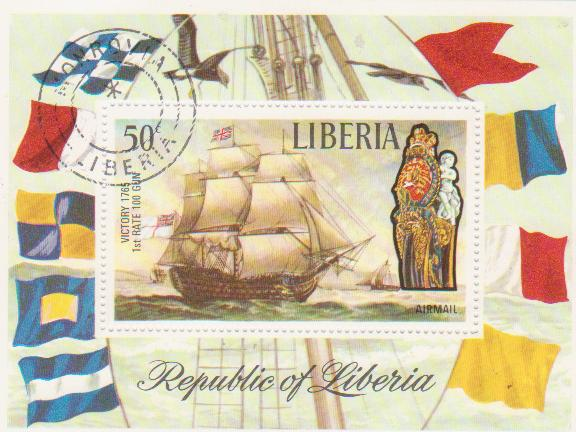 "Блок - марка поштовий гашений. ""Victory 1765 1 st Rate 100 gun. Republic of Liberia"""