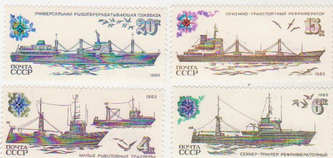 """Серія марок поштових негашених. """"Рибопромисловий флот СРСР"""""""
