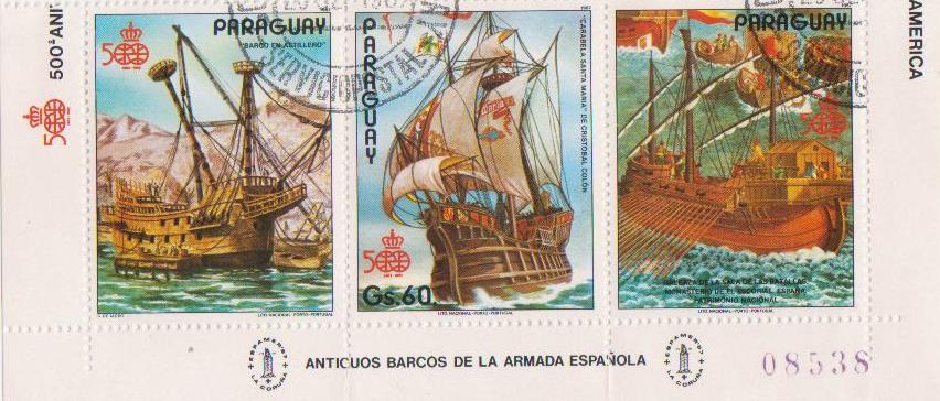 "Частина блоку марок поштових гашених. ""Antiguos barcos de la armada Española"". ""500th ann. of the discovery of America: Sailing ships"""