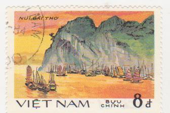 """Марка поштова гашена. """"Núi bài thơ"""". Việt nam"""""""