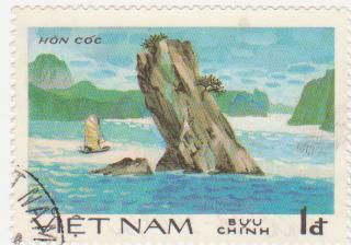 "Марка поштова гашена. ""Hồn cóć"". Việt nam"""