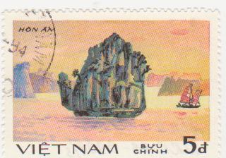 "Марка поштова гашена. ""Hồn am"". Việt nam"""
