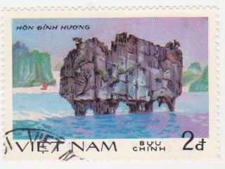 "Марка поштова гашена. ""Hồn dinh Huong"". Việt nam"""