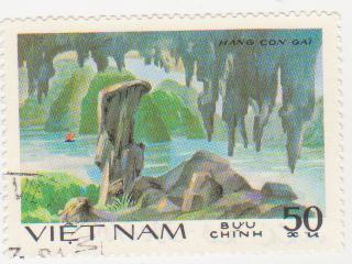 "Марка поштова гашена. ""Hạng con gai"". Việt nam"""