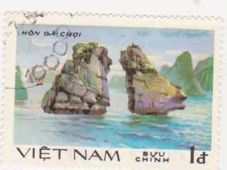 """Марка поштова гашена. """"Hòn gà choi"""". Việt nam"""""""