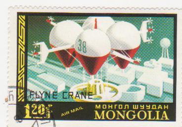 "Марка поштова гашена. ""Flyne crane"". Mongolia"""