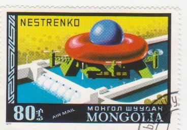 """Марка поштова гашена. """"Nestrenko"""". Mongolia"""""""