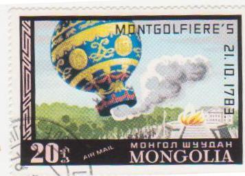 "Марка поштова гашена. ""Montgolfier's 21.10.1783"". Mongolia"""