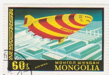 """Марка поштова гашена. """"Aereon"""". Mongolia"""""""