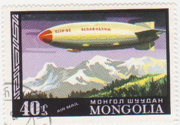 "Марка поштова гашена. ""СССР В-6 Осоавиахим"". Mongolia"""