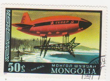 """Марка поштова гашена. """"Север"""". Mongolia"""""""