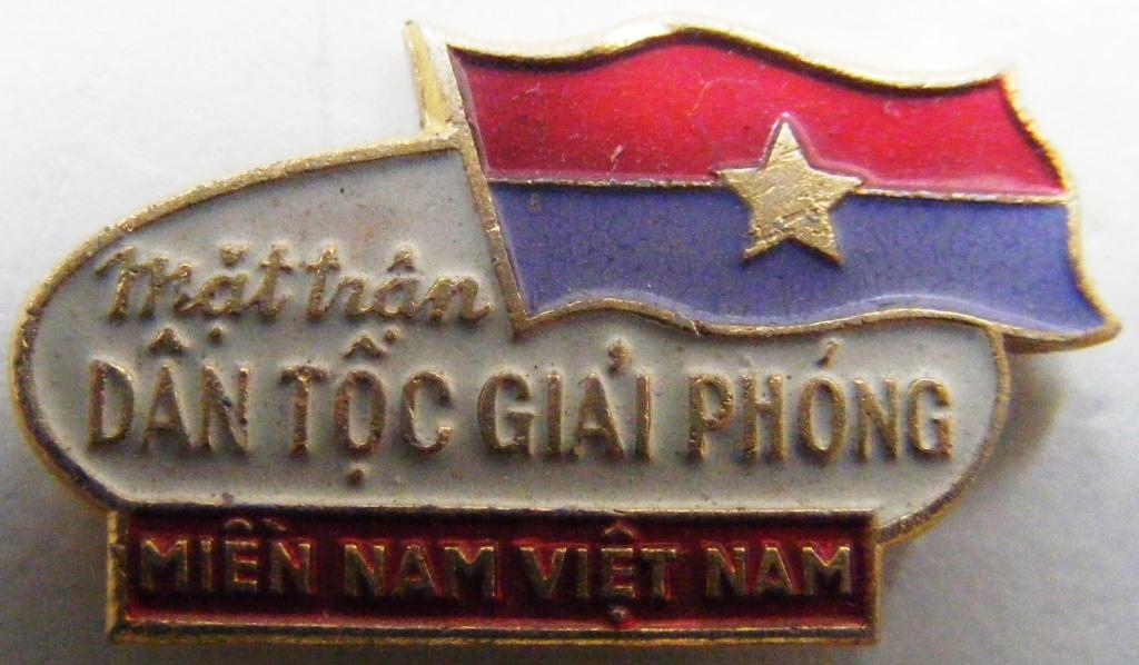 "Значок нагрудний. ""Mặt trận dan toc giai phong Mien nam Viet Nam"""