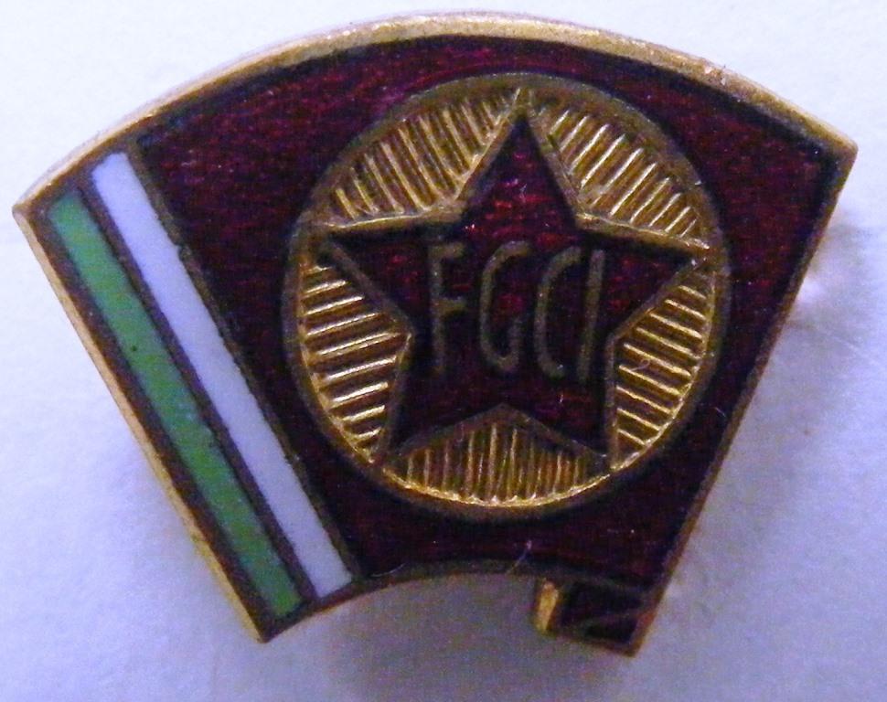 """Значок нагрудний. """"FGCI""""-Італійська федерація комуністичної молоді"""""""
