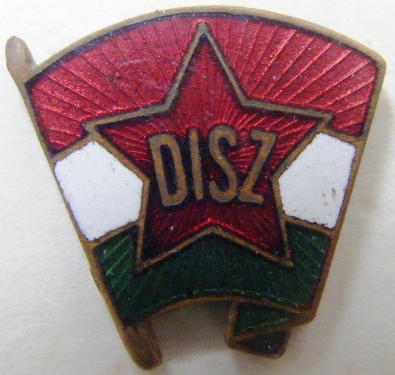 """Значок нагрудний. """"DISZ""""- Угорський союз Робочої молоді"""""""