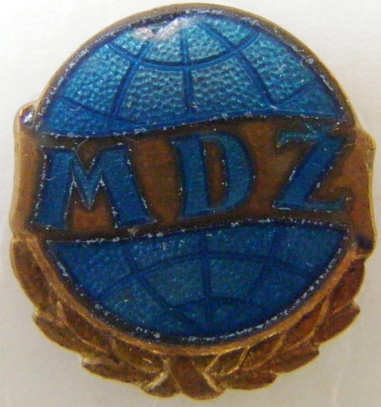 """Значок нагрудний. """"MDZ"""""""