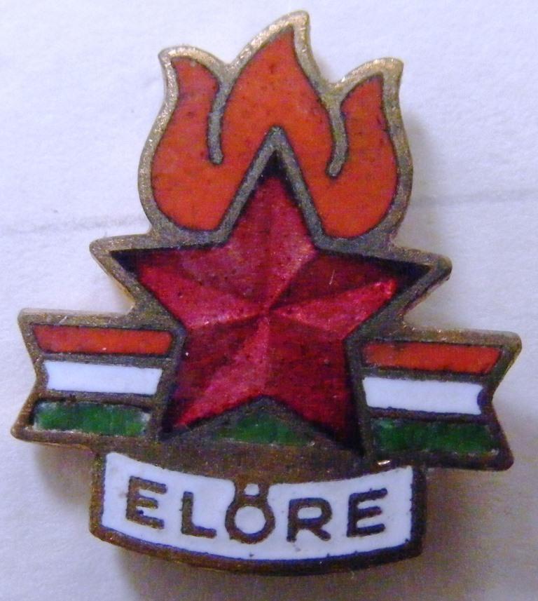 """Значок нагрудний. """"Elore""""- символіка піонерської організації Угорщини"""""""