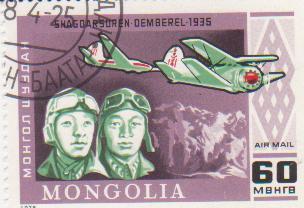 """Марка поштова гашена. """"Shagoarsuren. Demberel - 1935. Mongolia"""""""