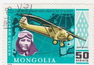 "Марка поштова гашена. ""Spirit of St. Louis"". Сh. Lindbergh New-York - Paris. 20-21. 5. 1927. Mongolia"""
