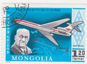 """Марка поштова гашена. """"А. N. Tupolev - Tu-154. 31.12.1968. Mongolia"""""""