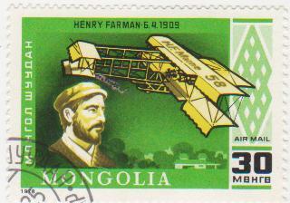 """Марка поштова гашена. """"Henry Farman. 6. 4.1909. Mongolia"""""""