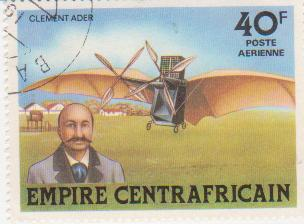 "Марка поштова гашена. ""Clement Ader. Empire Centrafricaine"""