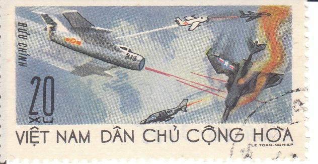 """Марка поштова гашена. """"Việt Nam Dân Chủ Cộng Hòa"""""""