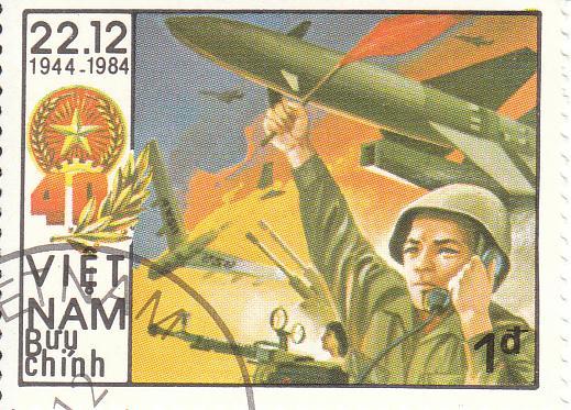 """Марка поштова гашена. """"22.12. 1944-1984. Việt nam"""""""